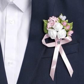 Бутоньерка «Для жениха или свидетеля», розовая, микс Ош