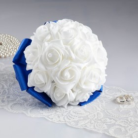 Bouquet understudy for the bride from latex flowers, white-blue