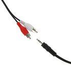 Кабель-переходник аудио Cablexpert CCA-458, Jack 3.5 мм(m)-2xRCA(m), 1.5 м, черный