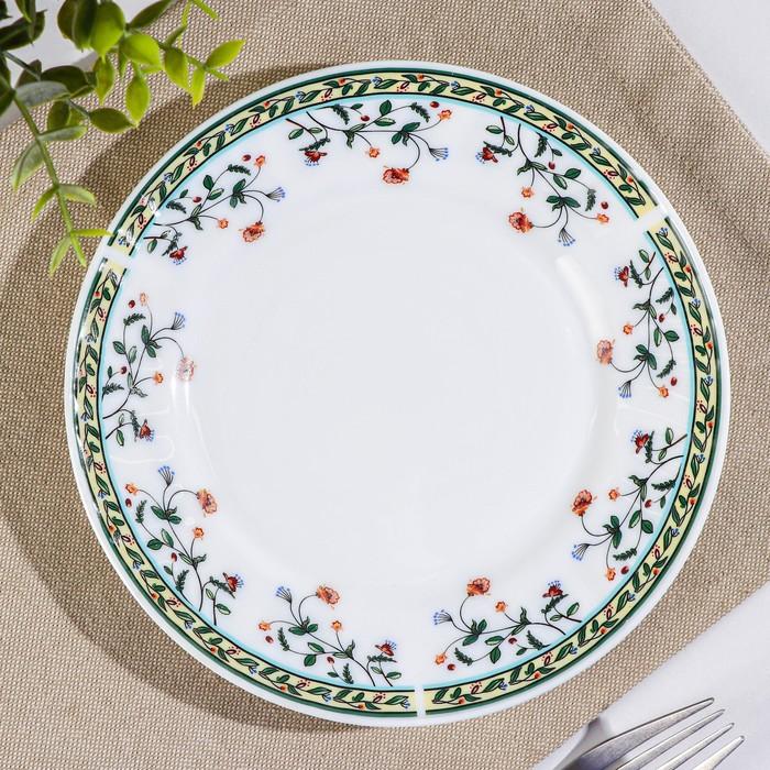 Dessert plate 17.5 cm Vintage