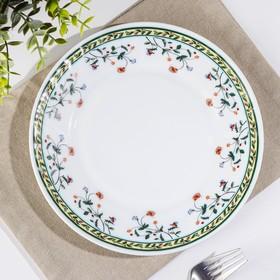 Тарелка обеденная «Винтаж», 23 см