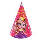 """Колпак бумажный """"С Днем Рождения""""принцесса (набор 6 шт)"""