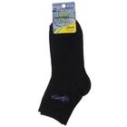 Носки детские шерстяные, цвет чёрный, принт МИКС, размер '22-24