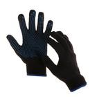 Перчатки х/б, утеплённые, вязка 10 класс, 5 нитей, с ПВХ точками, чёрные