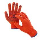 Перчатки х/б, вязка 10 класс, 5 нитей, с ПВХ протектором, оранжевые