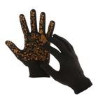 Перчатки х/б, вязка 10 класс, 5 нитей, с ПВХ протектором, чёрные