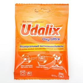 Пятновыводитель-отбеливатель Udalix Oxi Ultra, 80 г Ош