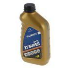 Масло PATRIOT SUPER ACTIVE 2T, 0.946 л, полусинтетическое