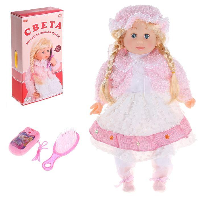 """Кукла интерактивная """"Света-7"""" с сотовым телефоном, открывает и закрывает глаза, звуковые эффекты, работает от батареек"""