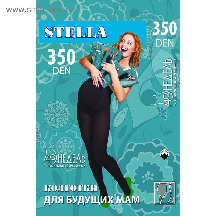 Колготки для беременных Stella 350 (nero, 3)