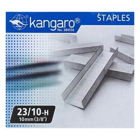 Скобы для степлера мощного №23/10 Kangaro, высококачественная сталь, 1000 штук