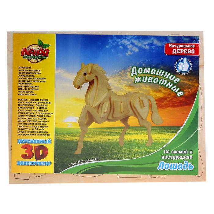 """Конструктор деревянный 3D """"Лошадь"""""""