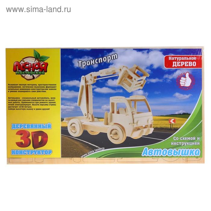 """Конструктор деревянный 3D """"Автовышка"""""""