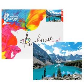 Картина по номерам «Горное озеро» 40х50 см