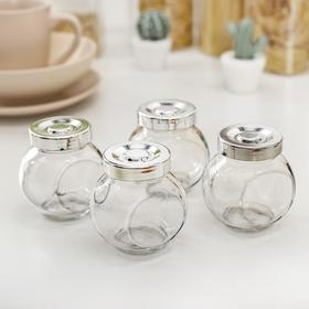 """A set of jars for bulk products 200 ml of """"Brilliance"""", 4-piece"""