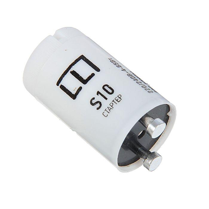 Стартер S10, 4-65 W, 230 В