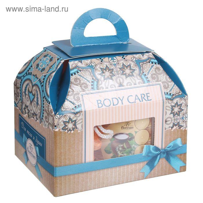 """Подарочный набор """"Сундучок подарочный"""": Мыло д/душа и бани """"Белое"""", 450гр, + мочалка"""