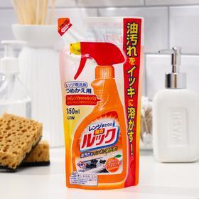 Чистящее средство Lion Look для кухонных плит,алюминиевых и металлических поверхностей, 350 мл