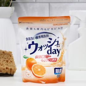 Порошок для посудомоечных машин Automatic Dish Washer detergent с ароматом апельсина, 600 г