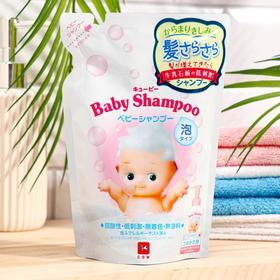 Детский шампунь-пенка Kewpie для волос с первых дней жизни с ароматом детского мыла, 300 мл