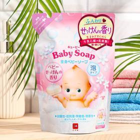 Детская пенка 2 в 1 для волос и тела Kewpie с первых дней жизни с ароматом детского мыла, 350 мл