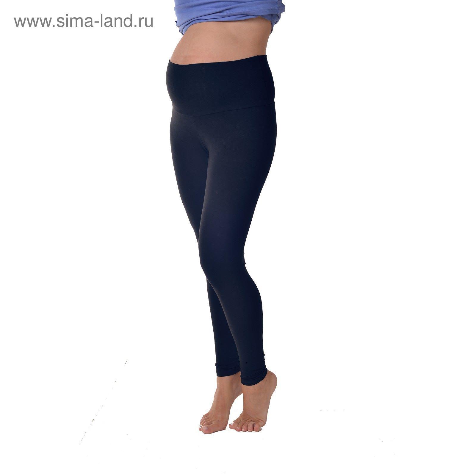 Леггинсы для беременных утепленные, размер 42 (1864136) - Купить по ... 3121a74f248