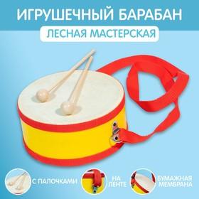 Игрушка музыкальная «Барабан» с палочками, на ленте, бумажная мембрана