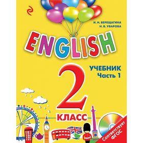 английский стр 23