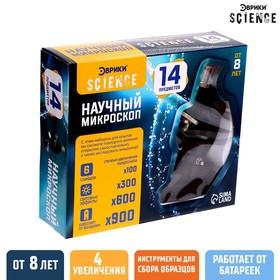 Набор для изучения микромира «Микроскоп + калейдоскоп», 14 предметов, световые эффекты, работает от батареек