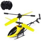 Вертолёт радиоуправляемый