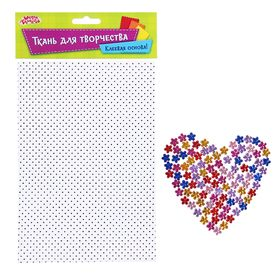 Fabric adhesive for decorating No. 55, 21*14.5 cm + rhinestone 5 g