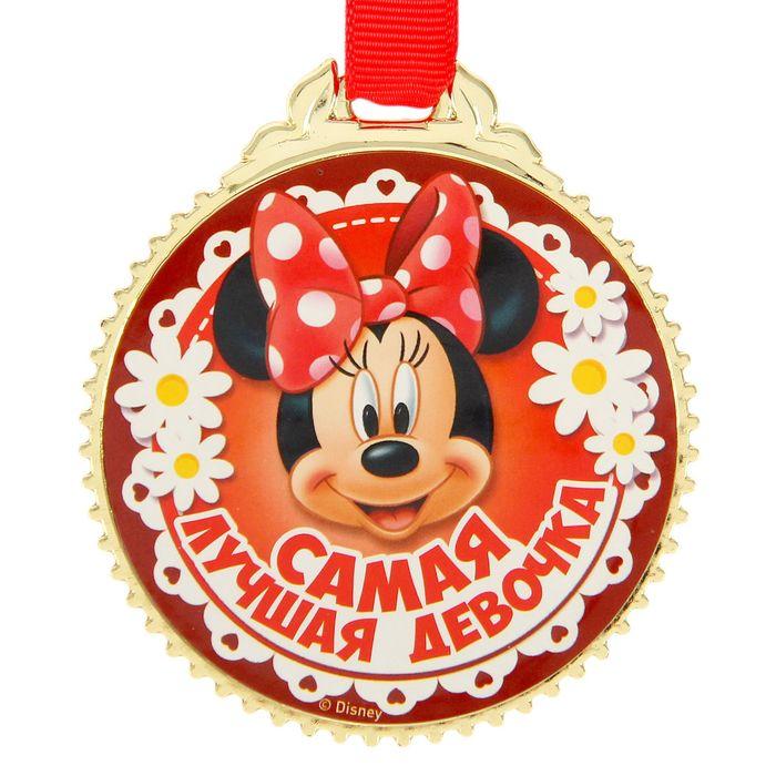 Открытки медали для детей