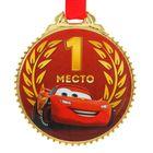 """Медаль на открытке """"1 место"""", Тачки"""