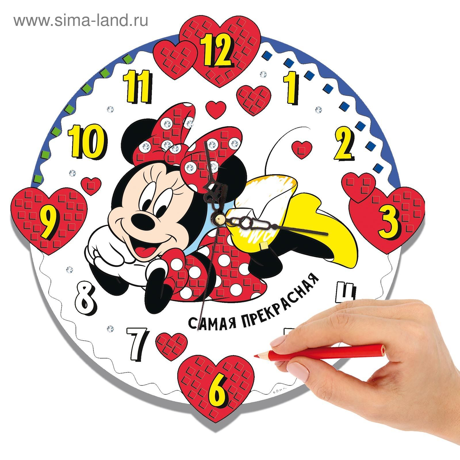 часы раскраска самая прекрасная минни маус 25 см 1487876
