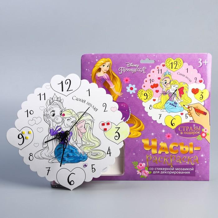 """Часы-раскраска """"Самая милая"""" Принцессы:Рапунцель, 25 см - фото 687001960"""