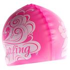 Шапочка для плавания, взрослая, силикон, цвет розовый
