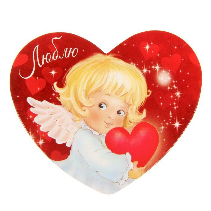 Картинка ангел с сердцем