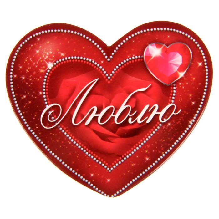 валентинка картинки с именами мексике