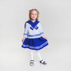 """Карнавальный костюм """"Морячка"""", рубашка, юбка, бескозырка, гюйс, р-р 122-128, 6-7 лет"""