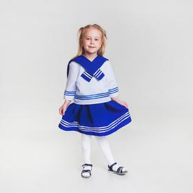 Карнавальный костюм «Морячка», рубашка, юбка, бескозырка, гюйс, р. 122-128 см, 6-7 лет