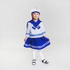 Карнавальный костюм «Морячка», рубашка, юбка, бескозырка, гюйс, р. 122-128 см, 6-7 лет - фото 105521867