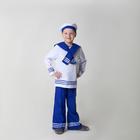 """Карнавальный костюм """"Моряк"""", рубашка, брюки, бескозырка, гюйс, р-р 122-128, 6-7 лет"""