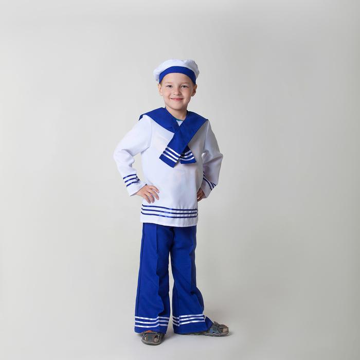 Карнавальный костюм «Моряк», рубашка, брюки, бескозырка, гюйс, р. 122-128 см, 6-7 лет - фото 105521873