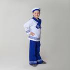 Карнавальный костюм «Моряк», рубашка, брюки, бескозырка, гюйс, р. 122-128 см, 6-7 лет - фото 105521874