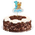 """Декор для торта """"1 годик""""малыш"""