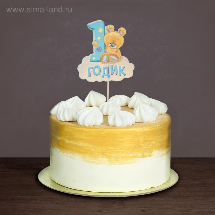 """The decor of the cake """"1 year old""""baby"""