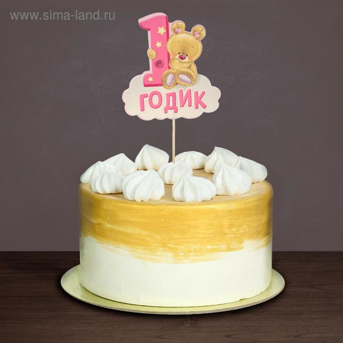 "The decor of the cake ""1 year old""baby"