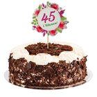 """Декор для торта """"С Юбилеем! 45"""""""