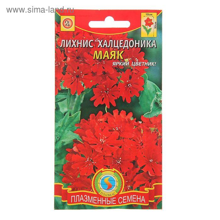 """Семена цветов Лихнис Халцедоника """"Маяк"""", Мн., 0,1 г"""
