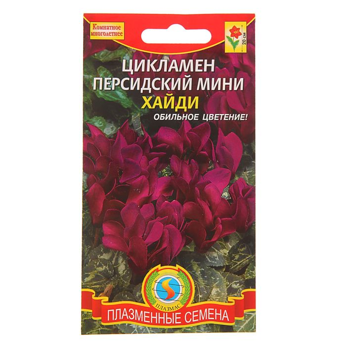 Доставка цветов, купить семена комнатных цветов в киеве